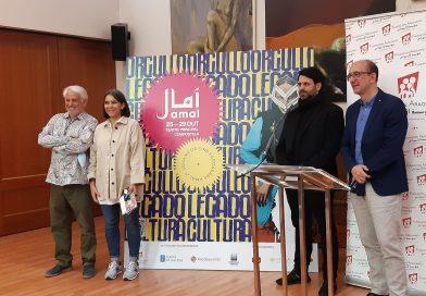 O 25 de outubro arrinca en Compostela a Semana de Cinema Euroárabe Amal 2021